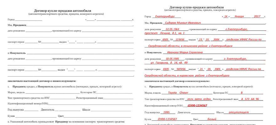 Реквизиты для оплаты госпошлины за паспорт рф в красноярске