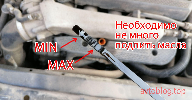 Как проверить уровень масла в двигателе автомобиля описание как правильно измерять щупом для проверки масляной жидкости в моторе