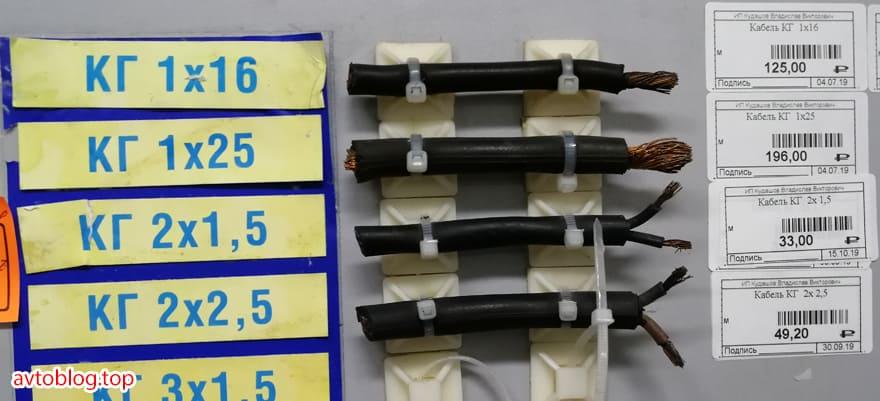 Как правильно выбрать провода для прикуривания автомобиля